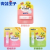 食品级原料! FROGPRINCE 青蛙王子 儿童润唇膏 3支  14.8元包邮(19.8-5)¥14.80 4.5折 比上一次爆料降低 ¥2
