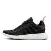 Adidas NMD R2 女士休闲运动鞋654元包邮(已降245元,多重优惠)