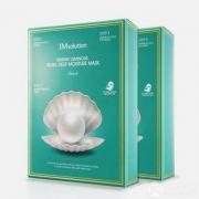 JMsolution  青光海洋珍珠深层保湿面膜10片*2盒