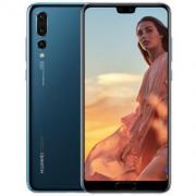 HUAWEI 华为 P20 Pro 6+128GB 宝石蓝 全网通4G手机5488元包邮