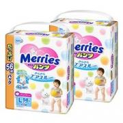 花王 Merries 拉拉裤L56*2包JP¥1804.00(折¥106.98) 3.9折