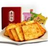 鑫炳记 烤馍片 综合口味/香葱味可选1kg16.8元包邮(需用券)