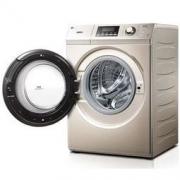 Panasonic 松下 XQG80-E8G2C 8公斤 变频滚筒洗衣机3698元包邮