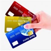 周日信用卡刷卡攻略(2018年4月15日)多卡参与,继续薅羊毛