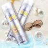 莱斯璧  RECIPE 水晶防晒喷雾 150ml 补水保湿 SPF50+¥67