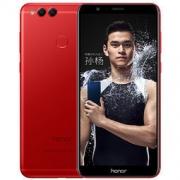 Honor Honor 荣耀 畅玩7X 全面屏手机 4GB+32GB1199元包邮