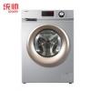Leader 统帅 TQG100-BKX1231 滚筒洗衣机 10公斤1999元包邮(2299-300)