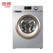 Leader 统帅 TQG100-BKX1231 滚筒洗衣机 10公斤