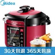 Midea 美的 WQC50A5 电压力锅 5L259元包邮(299-40)