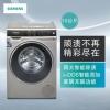 SIEMENS 西门子 XQG100-WM14U669HW 10公斤 变频滚筒洗衣机5988元包邮
