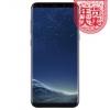SAMSUNG 三星 Galaxy S8 plus(SM-G9550) 6GB+128GB 全网通4G手机 双卡双待5399元包邮
