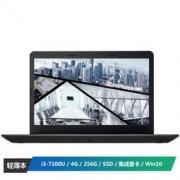 ThinkPad E470C(20H1A01GCD) 14英寸笔记本电脑(i3-7100U 4G 256G SSD)3999元包邮