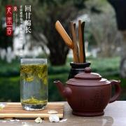 御牌 西湖龙井 雨前茶 250g¥48