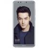 honor 荣耀9 青春版 尊享版 4GB+64GB 全网通版手机 海鸥灰1599元包邮