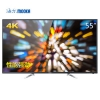 23日0点 Haier 海尔 MOOKA 模卡 U55H3 55英寸 4K液晶电视2099元
