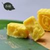 香楠 原味绿豆糕200g*2盒 杭州特产¥20