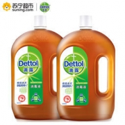 Dettol 滴露  家用消毒衣物除菌宠物除菌与洗衣液1.8L*2