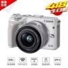 Canon 佳能 EOS M3(EF-M 15-45 IS STM)微型单电套机 白色2699元包邮