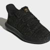 adidas Tubular 阿迪达斯 Shadow 大童款小椰子运动鞋$34.97(折¥223.81)