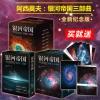 《银河帝国全套1-15册 》 kindle版本 ¥49.99¥326