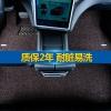 Goodyear 固特异 飞翔系列 3D丝圈汽车脚垫 多色 送充气泵¥298