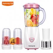 Joyoung 九阳 JYL-C93T 家用全自动榨汁机