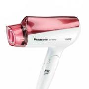 Panasonic松下 EH-WNE5C-P负离子1600W4档冷热风电吹风机