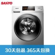 SANYO 三洋 WF80BS565S 8公斤 家用洗衣机1699元包邮(满减)