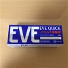 白兔制药 EVE 快速缓解头痛药 加强版 40粒补货折后743日元(约¥43)