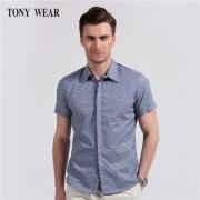 TONY WEAR 汤尼威尔 男士全棉商务休闲色织小印花短袖衬衫 2色¥69