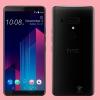 HTC U12 / U12+ 本周五发布 官方渲染图/详细规格曝光