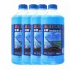 BLUESTAR蓝星 -2℃玻璃水4瓶装35.2元(已降16.4元)