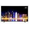 TOSHIBA 东芝 65U67EBC 65英寸 4K液晶电视3899元