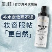 Milani 高保湿长效定妆喷雾 60ml 妆前补水 妆后定妆 清爽持久¥68