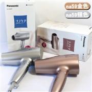 Panasonic 松下 EH-NA59 纳米负离子 吹风机 银色