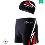 送泳帽! 佑游  男士速干平角泳裤¥5.90 0.8折 比上一次爆料降低 ¥4