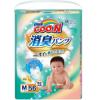GOO.N 大王 香型消臭拉拉裤 M56¥55.46 2.2折 比上一次爆料降低 ¥14.44