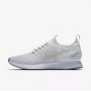 Nike Air Zoom Mariah Flyknit Racer 男子运动鞋759元包邮