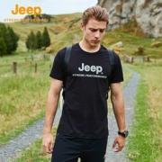 Jeep 男士速干跑步T恤