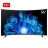27日0点:TCL 55V1M 4K曲面液晶电视 55寸2599元包邮