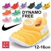 2018夏季新款!Nike耐克毛毛虫机能运动鞋小童鞋  多色可选折后3750日元/双,约218元