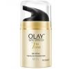 Olay 玉兰油 多效修护粉嫩气色霜 50g *2件 +凑单品94.9元包邮(双重优惠)