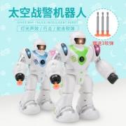HandeesHawk 汉狄鹰 017 会走路机器人玩具