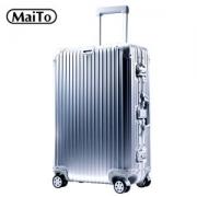 MaiTo 航空级全铝镁合金拉杆箱 20-30寸458元起包顺丰