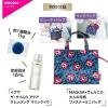 MAQUIA 7月刊 豪华附赠IPSA流金水&洁面皂&印花手包特价650日元(约¥38)+20积分