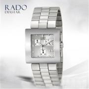 Rado 雷达 Diastar 钻星系列 R18683103 男士石英腕表码后$399,转运约¥2634(不含税)