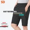 SD阵营 夏季速干运动五分裤¥40