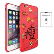iPhone6 手机壳6s苹果7/8Plus全包套X防摔ip个性创意软硅胶¥3.90 3.2折