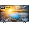 MI小米 4A 40英寸全高清智能语音液晶电视L40M5-AD1299元包邮(已降400元)