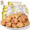 意大利产 维西尼 VICENZI 进口千层酥饼干 奶油夹心饼干 125g35元包邮平常65元